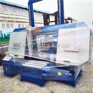卧式金属带锯床GB4290方柱龙门式带锯床