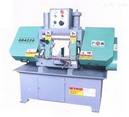 GB4220卧式液压锯床小型金属带锯床厂价直销