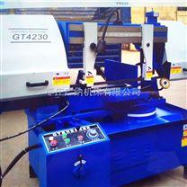 供应金属加工带锯床GS4230数控带锯床