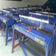 东莞脚踏式剪板机Q11-1X1000