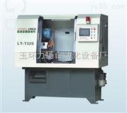 LY-T50S-实心棒料自动切割机源于二十年制造经验