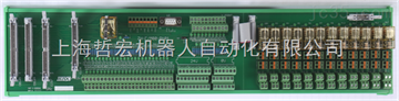 ZH-F/M80-RH01全電子集成模組