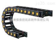 高弹性桥式工程塑料拖链价格