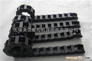 小型桥式塑料拖链厂家价格