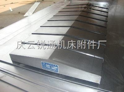 机床伸缩防护罩生产厂家