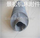 防尘机械排气软连接