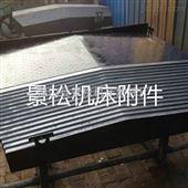 大型机床外壳钢板防护罩
