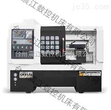 CK6136经济型数控车床生产厂家