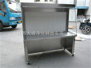 大峰净化SW-CJ净化工作台 厂家直销 超低价格 超高品质 终生保修
