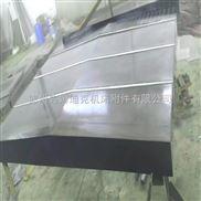 昆机TH65125竞技宝镗床钢板护罩