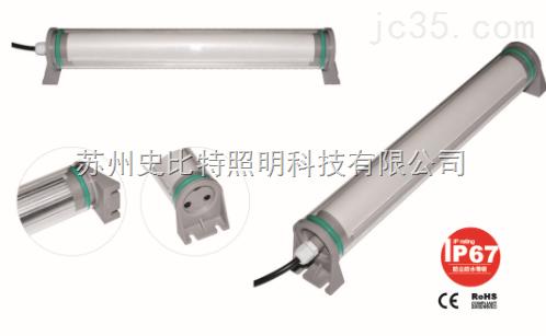 LED50F-11008-数控机床圆灯管