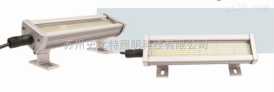 LED机床工业灯