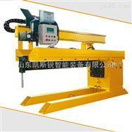 KR-HZF纵缝自动焊接机