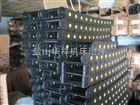 华祥专业制造大型龙门镗铣床拖链