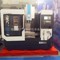 数控立式加工中心VMC550/650/850/1060