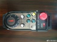 无线手轮 手持 操作站 无线手摇脉冲发生器