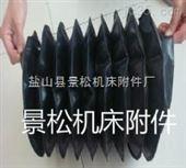缝制式除尘伸缩防护罩