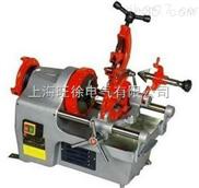 特价供应Z1T-R2C电动套丝机