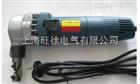 厂家直销YT-200E 1818电冲剪