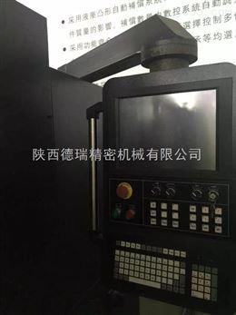 普瑞玛SLCFX15激光切割机