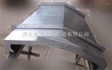 不銹鋼鋼板防護罩廠 供應機床導軌防護罩