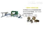 优质供应PIY-HQA电动液压扩孔器