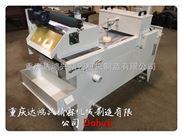 磨床纸带过滤机DHX-300