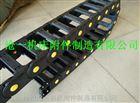 订做电缆桥式塑料拖链厂家