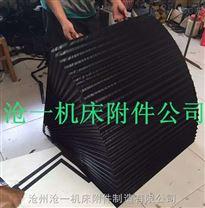 金属激光切割机防尘风琴防护罩
