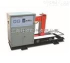 特价供应BGJ-20-4电磁感应 加热器