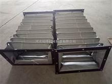 方形耐高溫伸縮軟連接廠 帆布風道口軟連接廠
