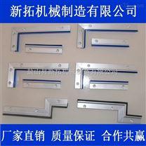 新拓定做机床导轨使用不锈钢板直角刮屑板