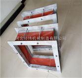 方形伸缩软连接 硅胶布耐高温防火软连接
