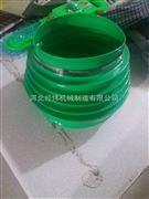 圆形防水伸缩护罩
