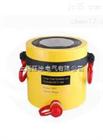 低价供应RSC-100150 长型液压千斤顶