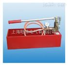 特价供应SB-6.3手动试压泵