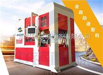 云南全自动造型机Z5161造型设备