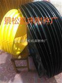 机械设备伸缩防尘护罩