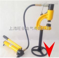 优质供应SSYD-35 液压水槽开孔器
