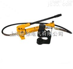 低价供应FYK-22分体式液压开孔器