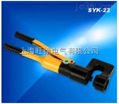 厂家直销SYK-22整体液压开孔器