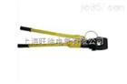 厂家直销CPC-26A 液压钢筋剪