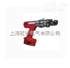 厂家直销RC-20B 充电式钢筋切刀_消防救灾工具