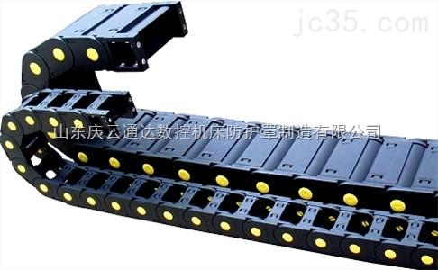 工程塑料拖链-通达机床机械专用工程塑料拖链质量好