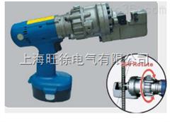 特价供应BC-16B充电式钢筋切断机