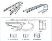 淮安机床钢制拖链 优质整体式钢制坦克链