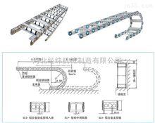淮安機床鋼制拖鏈 優質整體式鋼制坦克鏈