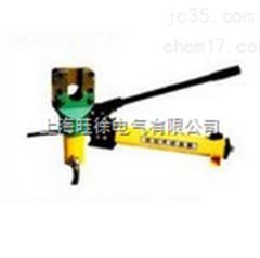 厂家直销分离式钢丝绳切断机