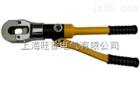 优质供应RC-25S整体手动液压剪
