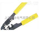 特价供应HS-210N网络钳